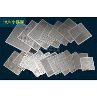 不锈钢植锡网生产批发厂家