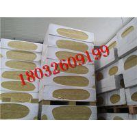东港60厚隔音高密度岩棉板每平米报价,钢丝网岩棉板近期报价