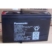 松下蓄电池LC-P1238ST一级代理商价格|备用电力电源电池