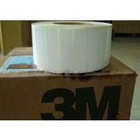 3M4905白色泡棉胶带