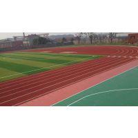 石家庄塑胶跑道厂家,塑胶地坪,PVC地板,球场EPDM塑胶地面