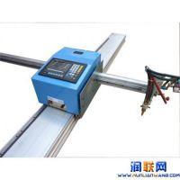 潞城便携数控火焰切割机|数控等离子火焰切割机|