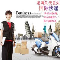 全球全境上门提货包税进口清关到中国一站式门到门国际快递物流