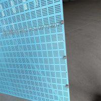 圆孔爬架网 爬架网片哪里便宜 工地建筑爬架防护网