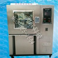 汉中摆杆式防水测试机 摆杆式防水测试机JY-FS-500的厂家