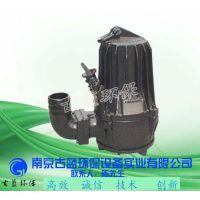 WQ0.75KW污水处理设备泵 南京古蓝厂家直各类泵 质保一年100%满意