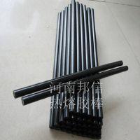 邦信管道阴极保护防腐热熔胶补伤棒 河南防腐材料厂家