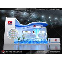 中国国际压铸会议暨展览会