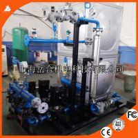 供应螺旋缠绕式换热器热交换机组生产厂家