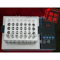 控温式远红外消煮炉(35孔)碳化硅 型号:JS09-LWY84B 中西