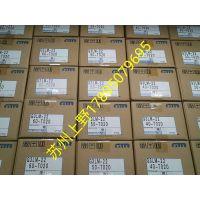 特销供应 NISSEI日精减速机型号 G3F40N12X-CNB020TBCT