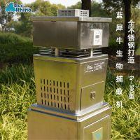 提供户外花园蓝犀牛生物捕蚊机BR-580型