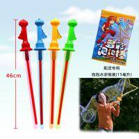 夏天大泡泡棒46CM西洋泡泡剑带浓缩液地摊儿童玩具厂家批发