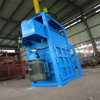 废海绵立式液压打包机 专业提供80吨的打包机 自产立式液压打包机