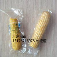 水果玉米高温蒸煮袋可彩印logo