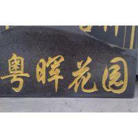 在石头上刻字用的工具 长丰牌专业石头雕刻工具
