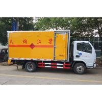 东风多利卡蓝牌气瓶运输车,小型液化气槽车,蓝牌液化气厢式车