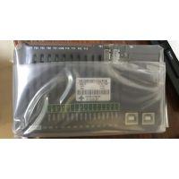 中达优控触摸屏PLC一体机,工业人机4.3寸一体机MM-20MR-6MT-430A-FX-B