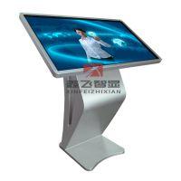 鑫飞XF-GG43K 43寸卧式电容触摸屏查询一体机电脑触控自助售票机液晶显示器自助查询机