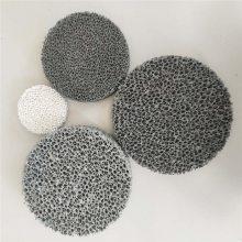 耐高温铸钢用氧化锆陶瓷过滤片浙江省台州市