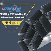 隆信机械激光不锈钢切割机 隆信切管设备 光纤激光切管来料加工
