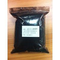200g样品 导电炭黑LHJ-S1-1