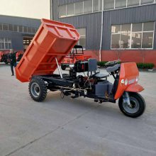 奥斯顿供应18马力工地柴油液压自卸三轮车价格