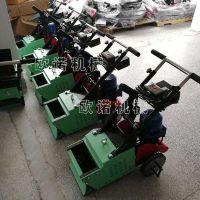 地坪翻新铲削机 多功能质优价廉塑胶跑道铲削机厂家 现货供应