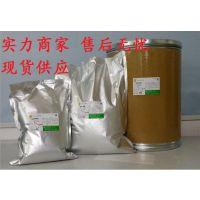 果冻粉生产厂家 食品级 增稠剂
