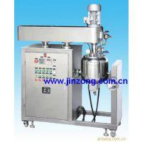 广州金宗供应小型空真制膏机 1吨自控型真空分散均质锅反应釜生产线设备