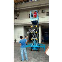 佛山鑫升高标准移动式升降台加工定制厂家销售