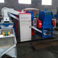 供应百渡600 环保型杂线铜米机 铜塑分离设备