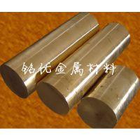 深圳厂家供应进口日本C3620黄铜板 高品质黄铜板 规格齐全