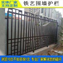 产业园锌钢护栏现货 中山蓝白杆围栏定制 潮州工厂围墙栏