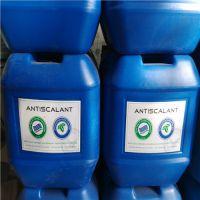 合肥阻垢剂厂家 美国蓝旗阻垢剂 原装品质
