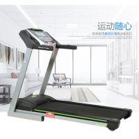 【竞步健康连锁】跑步机专卖实体店 优菲UFIT 跑步机 电动家用单功能静音421