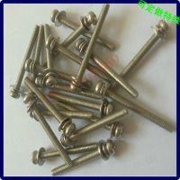 长六角棒头螺丝螺母 加长六角头螺丝杆 加工订做M5 M6  M8