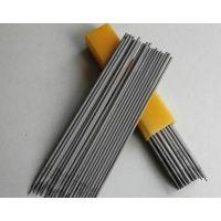 供应金桥奥102 E308-16铬及铬镍不锈钢焊条