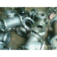 广州鑫顺管件销售不锈钢单筋加强焊三通承盘
