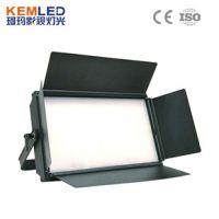 KEMLED 珂玛一家专注生产演播室灯光厂商