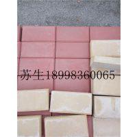 广州广场砖型发