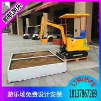 儿童游乐园游乐设备儿童挖掘机,儿童挖掘机顺航供应商