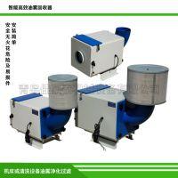 直销油雾回收器质优价廉 临沂罗庄区油雾过滤器 使用十分安全