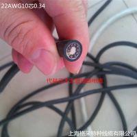 上海TRVVSP/TRVV/TRVVP拖链电缆 EKM71100 高度无屏蔽拖链HFC-YY101