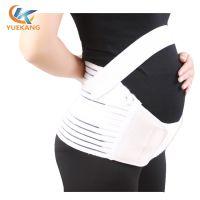 产前托腹带孕妇安胎腰带 护腰带东莞生产厂家
