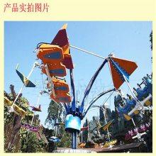 大型游乐设备多少钱风筝飞行游乐园设备直销