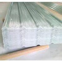 厂家供应建筑装修屋面阳光瓦 白色防腐钢结构墙体FRP采光瓦 批发