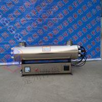 定州净淼厂家直销JM-UVC-840二次供水处理紫外线消毒杀菌器