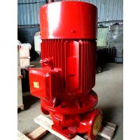 吉安消防泵厂家XBD12.5/25G-100-315立式单级喷淋泵75kw室内消火栓泵