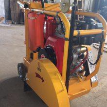 汽油马路刻纹切割机 混凝土水泥路面切割机 地面切缝机